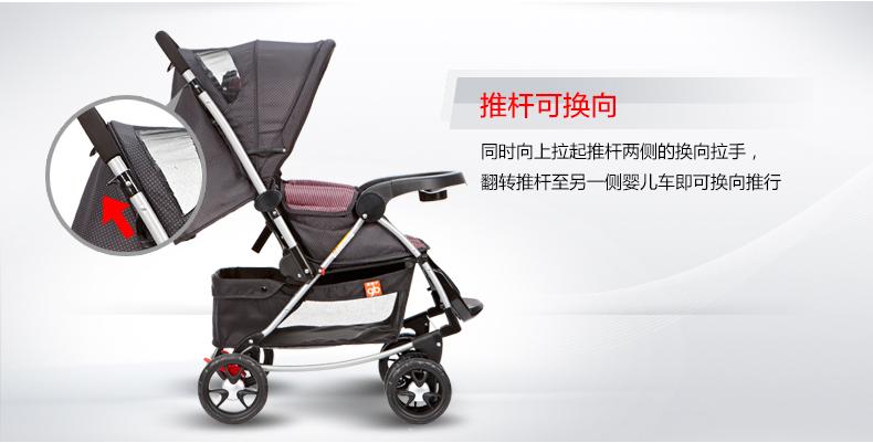 婴儿手推车轻便型折叠宝宝推车